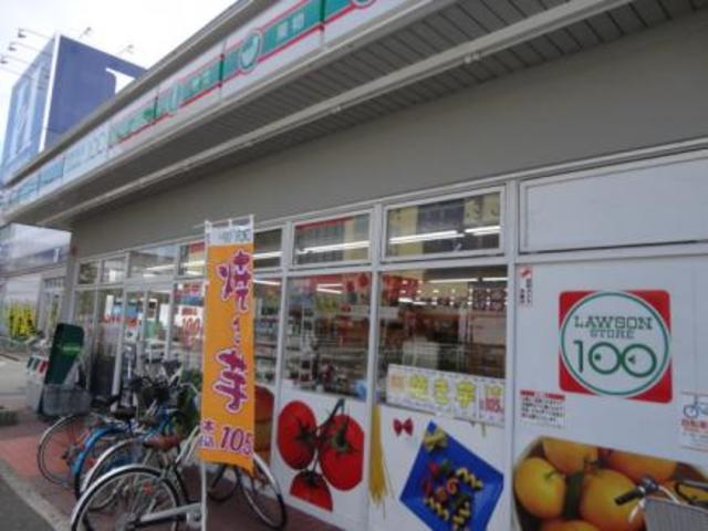 若江西新町4丁目貸家 ローソンストア100東大阪巨摩橋西店