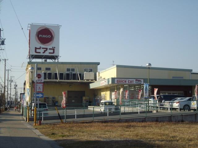 ピアゴ東栄店