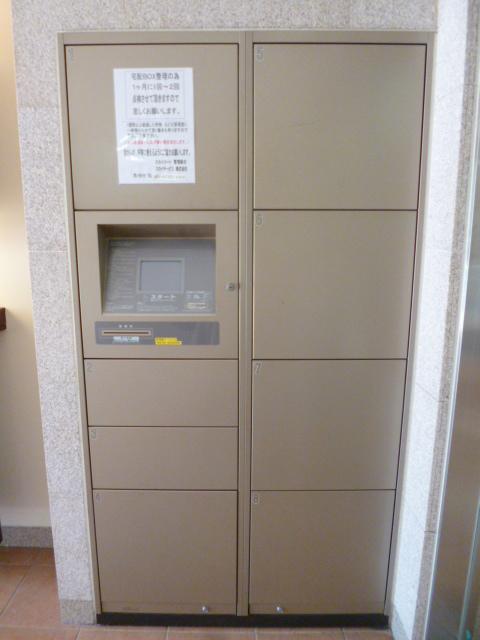 スカイコートルーベンス西早稲田共用設備