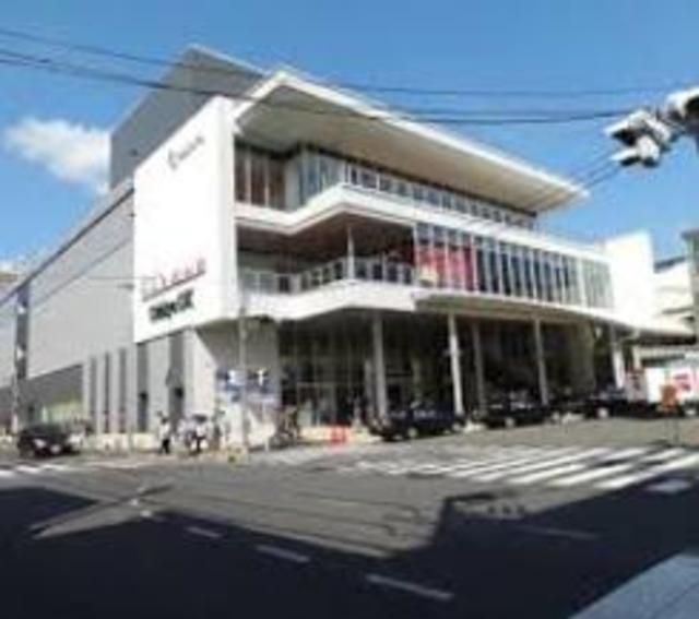 プラム相武台[周辺施設]スーパー