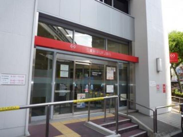 Grand Regis 三菱東京UFJ銀行今里北支店