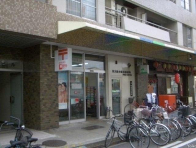 ハーモニーテラス下小阪 東大阪小阪北郵便局