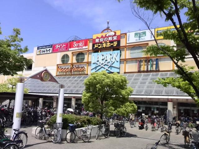 長崎屋岸和田店