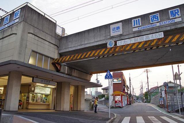 川西駅(近鉄 長野線)