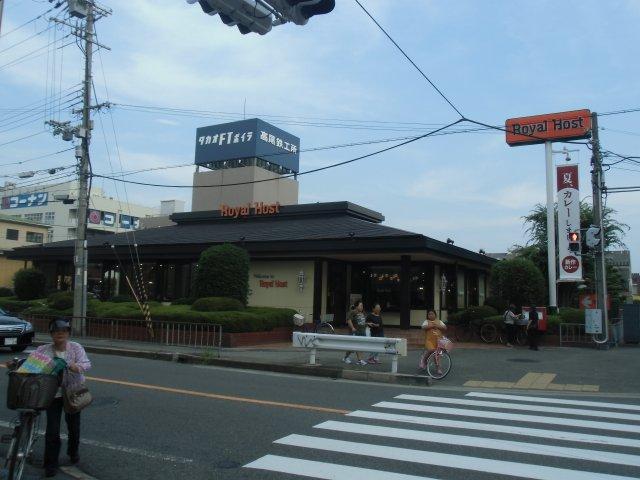 ロイヤルホスト豊中桜塚店