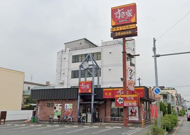 すき家大阪鶴見今津北店