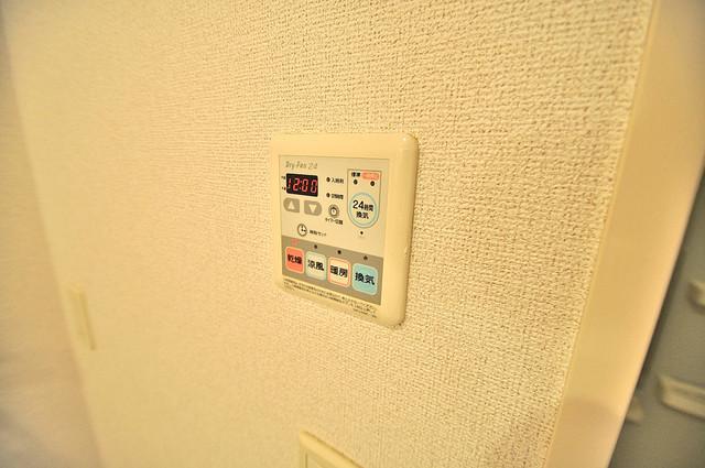 コンフォート・R 浴室乾燥機付きで梅雨の時期も怖くありません。