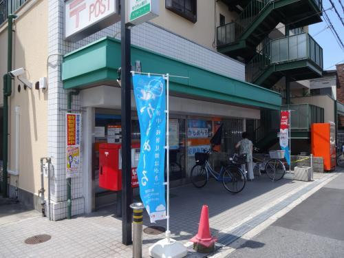 ニューハイツアサヒ 生野東小路郵便局