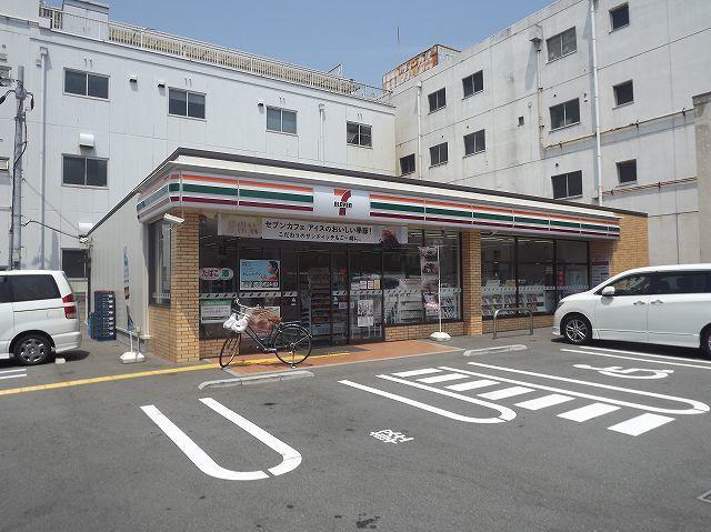 セブンイレブン大阪田川3丁目店