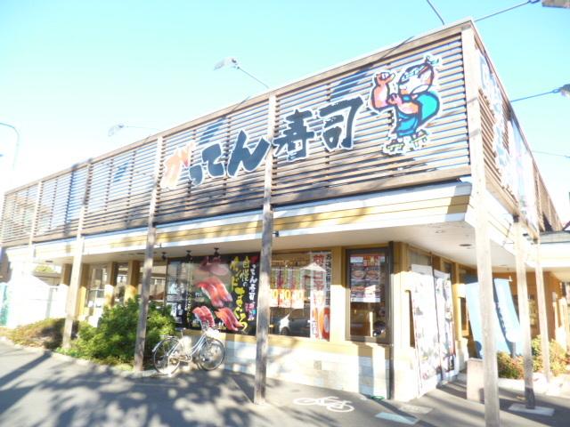 和光市駅 徒歩15分[周辺施設]飲食店
