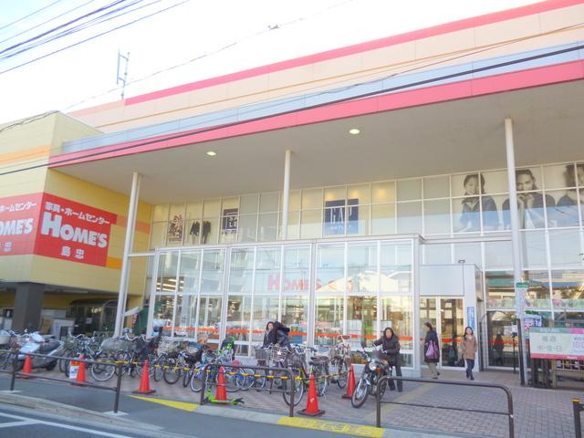 シェモア仙川壱番館[周辺施設]ホームセンター