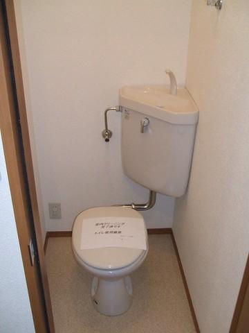 LUOGO KTトイレ