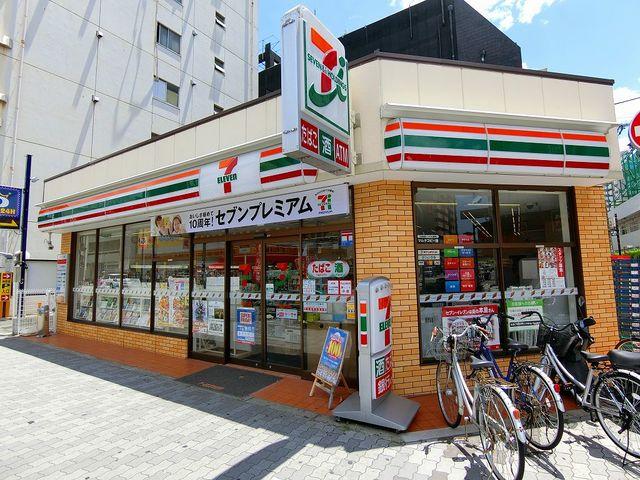 セブンイレブン大阪新北野1丁目店