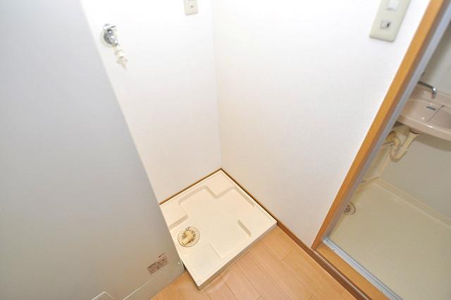 ロンモンターニュ小阪 室内に洗濯機置き場があれば雨の日でも安心ですね。
