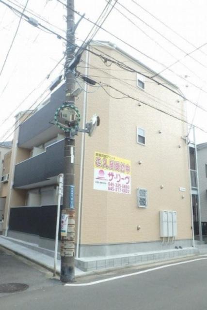 パールハウス横浜鶴見外観