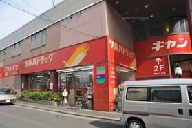 https://image.rentersnet.jp/cbeae7be-846b-4764-836f-971d074f042f_property_picture_1800_large.jpg_cap_ツルハドラッグ船堀店