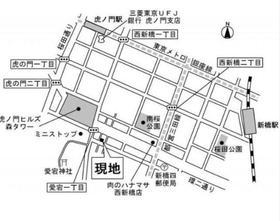霞ヶ関駅 徒歩11分案内図