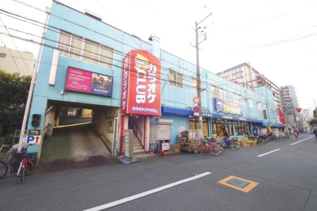 業務用食品館城東中央店