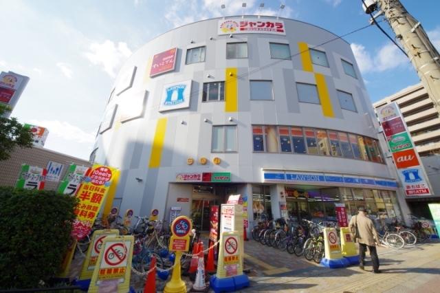 ローソン内環今福東店