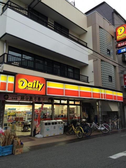 デイリーヤマザキ天美駅前店