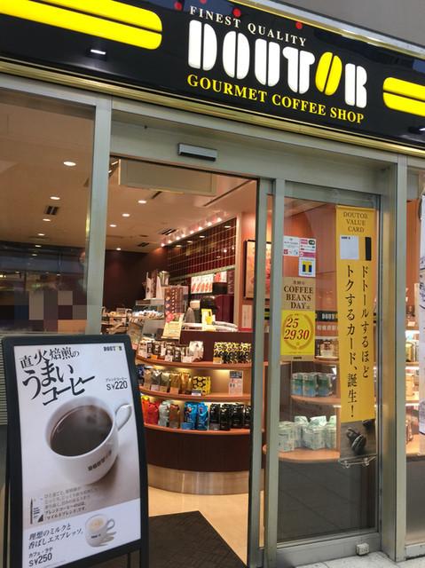 S-FORT玉川学園前[周辺施設]飲食店