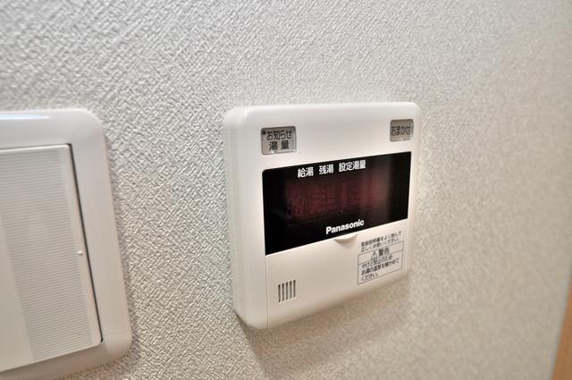 ベルビア八戸ノ里 給湯リモコン付。温度調整は指1本、いつでもお好みの温度です。