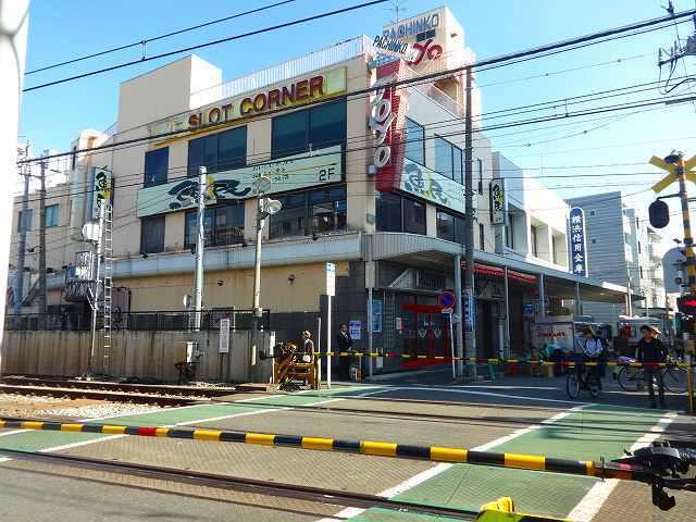 パールハウス横浜鶴見[周辺施設]その他