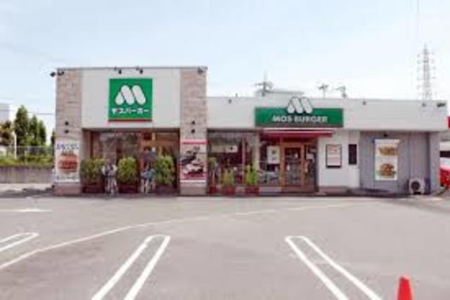 モスバーガー中環大泉店