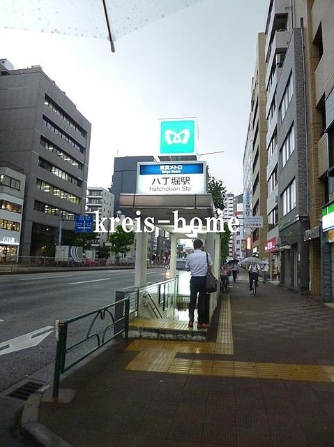 東京駅 徒歩11分その他