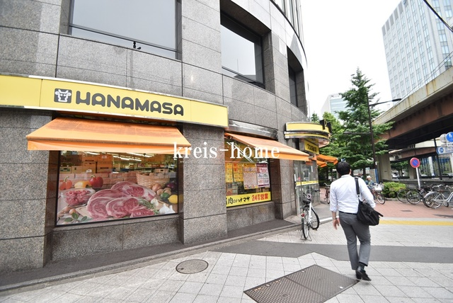 レクシード神田[周辺施設]スーパー