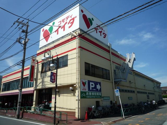 三鷹駅 徒歩22分[周辺施設]スーパー