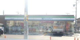 ファミリーマート草加八幡町店