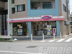 オリジン弁当王子店