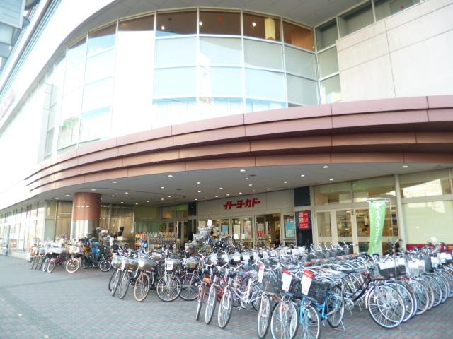 パルテール和光[周辺施設]スーパー