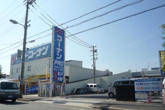 メゾンタツミ コーナンPRO生野店