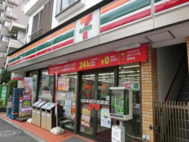 東中野駅 徒歩2分[周辺施設]コンビニ
