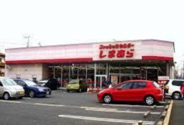 ラヴァ・フロー[周辺施設]ショッピングセンター