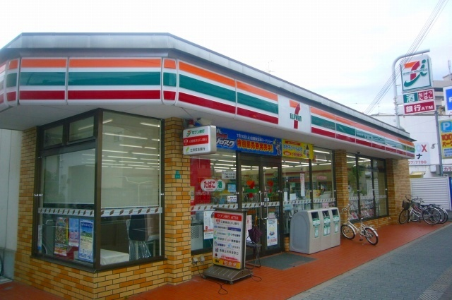 セブンイレブン大阪塚本3丁目店