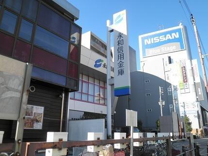 ヒューマニティプラザ 永和信用金庫巽支店