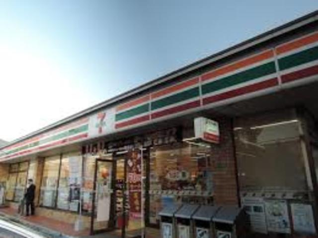 セブンイレブン下田町店