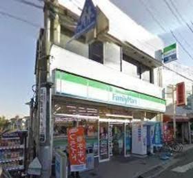 ファミリーマート馬込沢駅前店