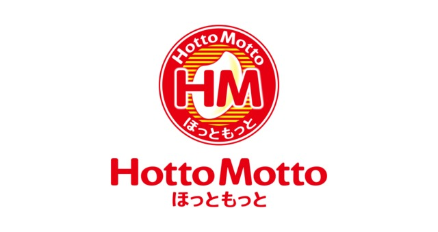 ほっともっと神戸水木通店
