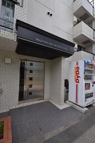 板橋区役所前駅 徒歩17分エントランス