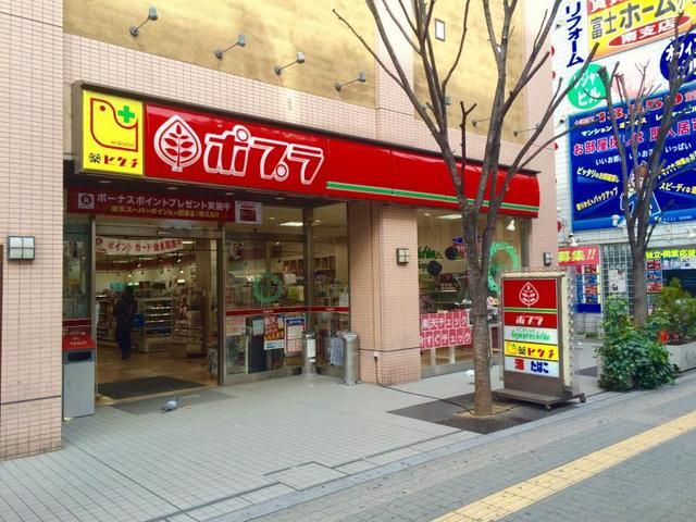 ポプラ西淀川千舟店