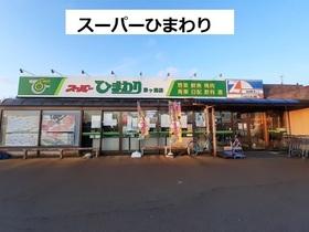 https://image.rentersnet.jp/cf26df22-eb72-4b38-972b-95e5b0eb0f68_property_picture_3515_large.jpg_cap_その他