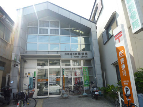 フューチャー21 大阪近大前郵便局