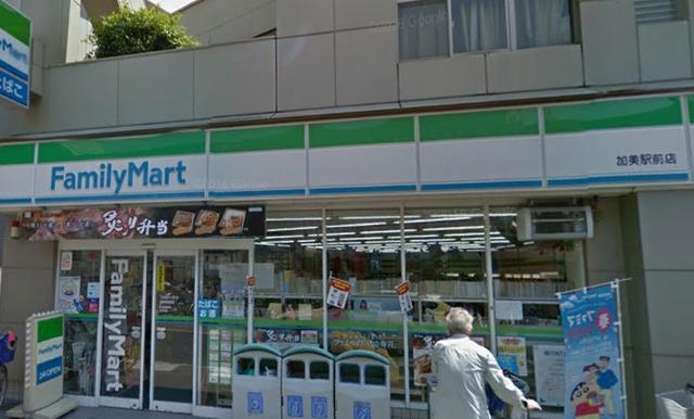 ファミリーマート加美駅前店