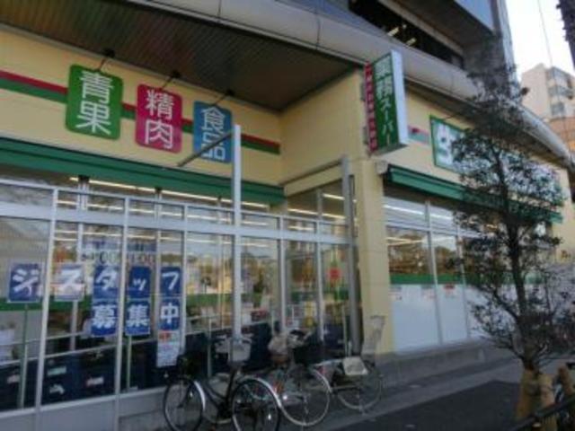 東中野駅 徒歩2分[周辺施設]スーパー