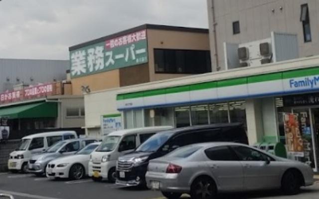 ファミリーマート赤川三丁目店