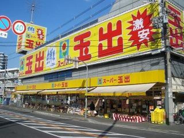 スーパー玉出中百舌鳥店